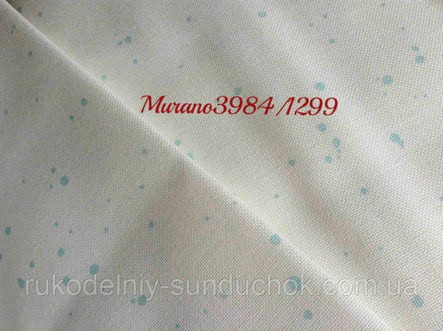 Ткань равномерного переплетения Zweigart Murano Lugana 32 ct. 3984/1299 Молочный с мятными брызгами