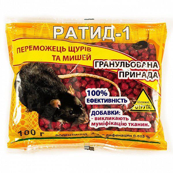 Ратид  гранулы от крыс и мышей 100 г