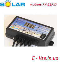 Контроллер Nowosolar PK-22 PID (на 1 вентилятор и 1 насос)