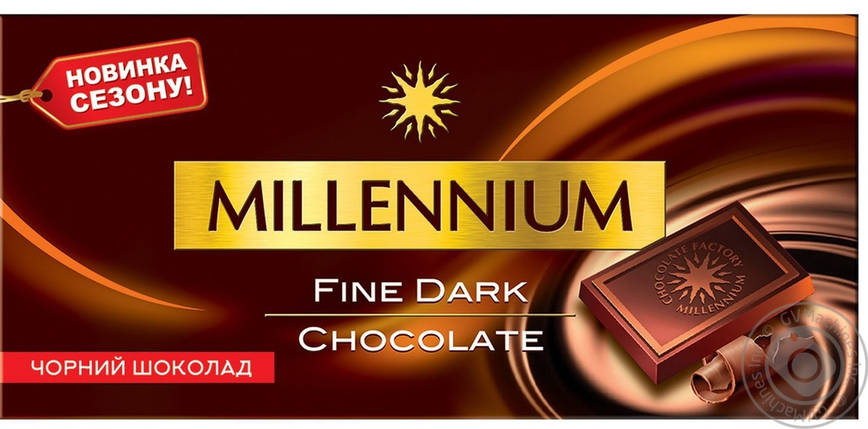 """Шоколад Черный """"Millennium"""" 100г, фото 2"""