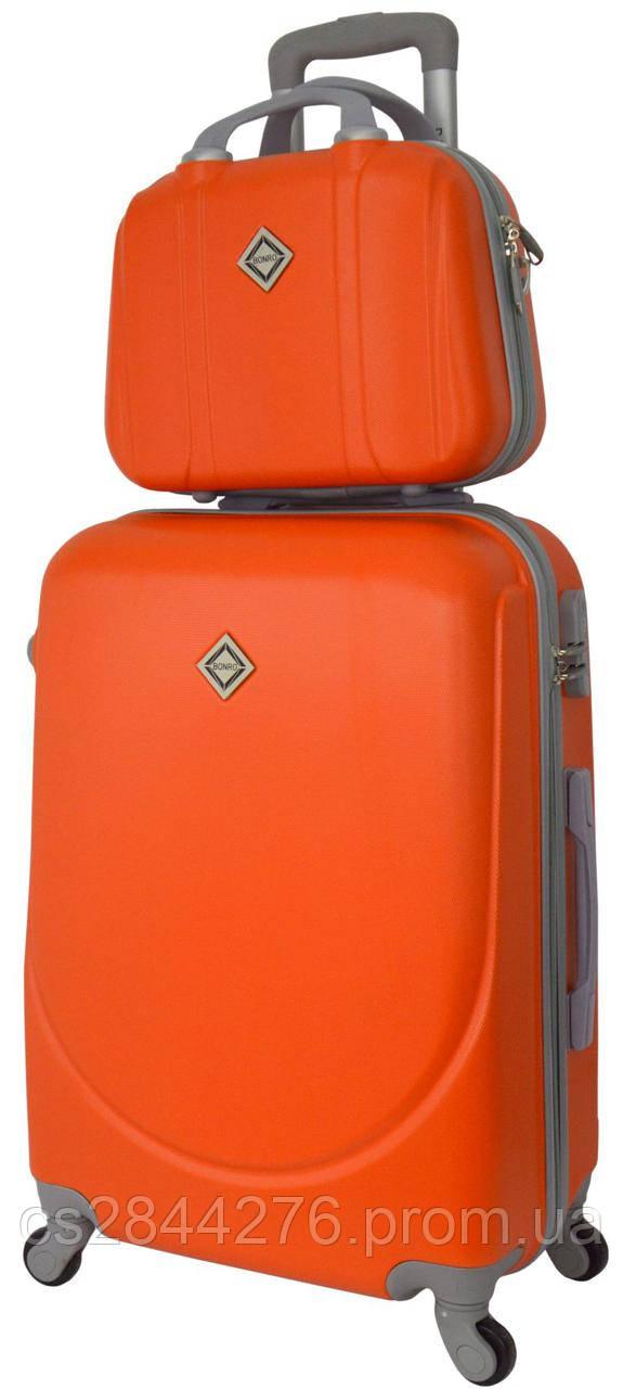 Комплект Чемодан и Кейс Bonro Smile Маленький Оранжевый (10110109 ... e83403c5e62
