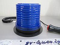Проблесковый маячок  LED13 синий на магните 12-24В, фото 1