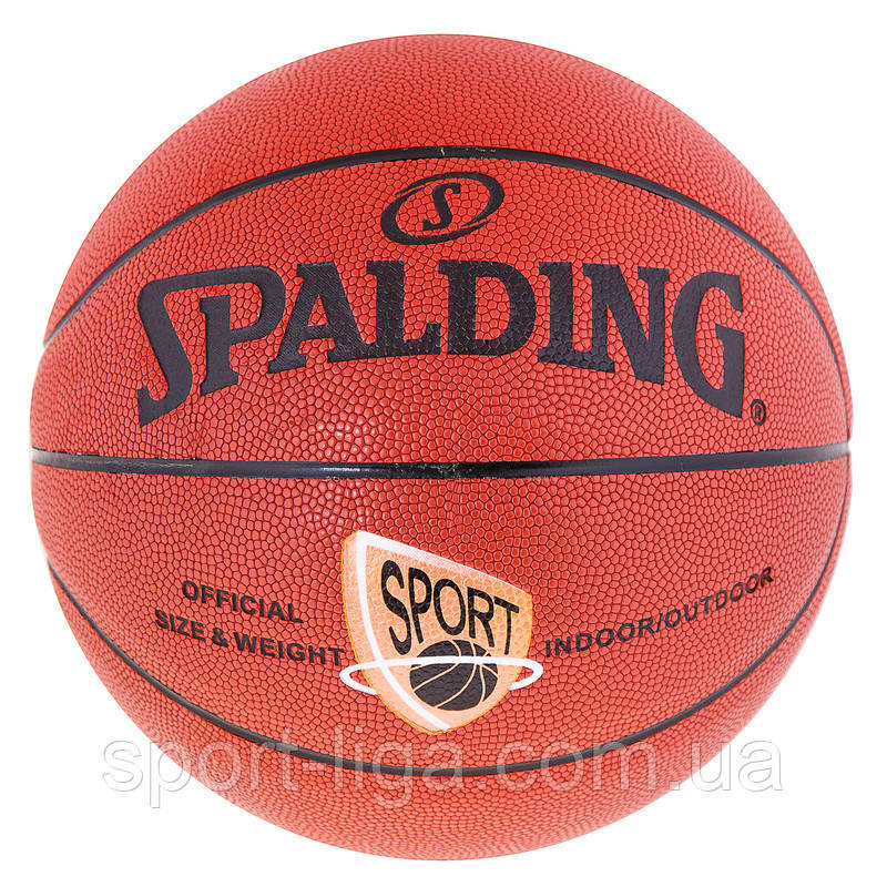 М'яч баскетбольний Spalding №5 Sport