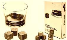 Камни для Виски Whiskey Stones WS в коробке, фото 2