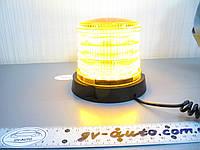Проблесковый маячок LED 04. 10-30V, мигалка на магните оранжевая. https://gv-auto.com.ua, фото 1