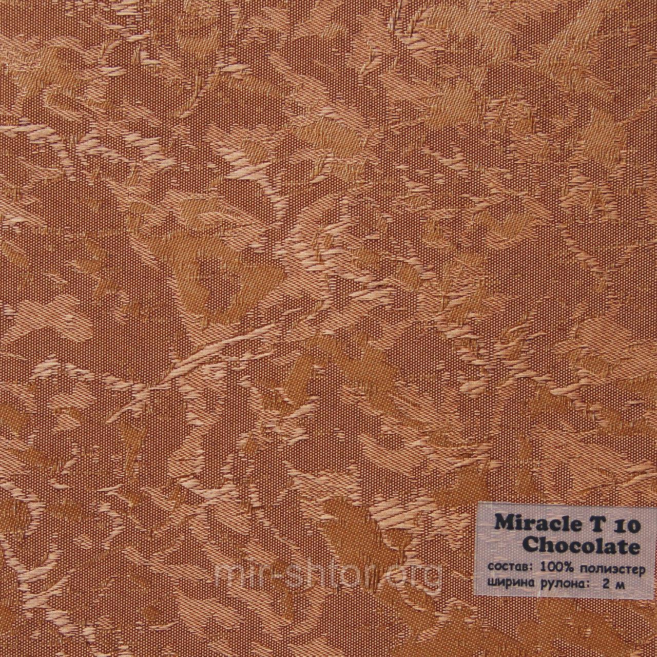 Готовые рулонные шторы 375*1500 Ткань Miracle (миракл) Шоколад 10