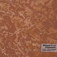 Готовые рулонные шторы 300*1500 Ткань Miracle (миракл) Шоколад 10