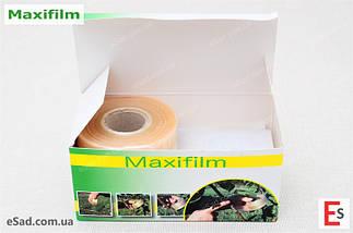 Плівка для щеплення MaxiFilm S7, фото 2