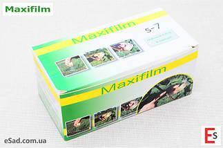 Плівка для щеплення MaxiFilm S7, фото 3
