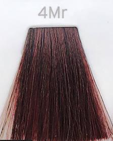 4Mr (шатен мокка красный) Стойкая крем-краска для волос Matrix Socolor.beauty,90 ml