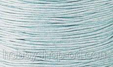 Вощенный шнур светло-голубой (примерно 400 м)