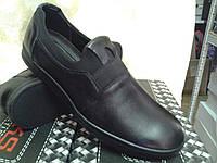 Стильные кожаные комфортные туфли Madoks