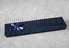 Коробка для ювелирных изделий синяя  20.5х4.5см