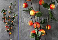 Ветка с райскими яблоками 80 см
