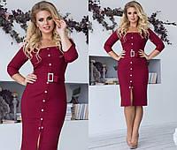 b231c4492ca Батальное женское приталенное платье на пуговицах с поясом 48-50