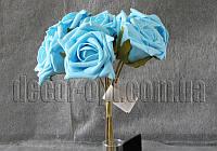 Букет голубых латексных роз 6 шт/7 см