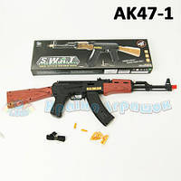 Автомат АК47-1