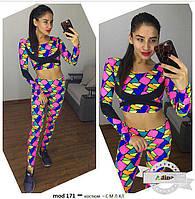 f1b6439d0330 Одежда для йоги и фитнеса в Павлограде. Сравнить цены, купить ...