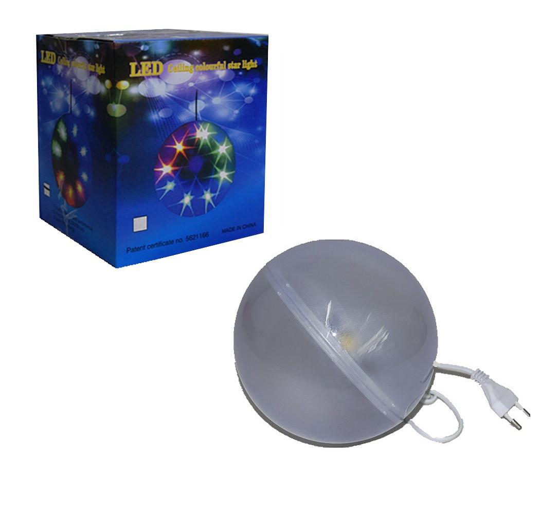 Светодиодный дискошар LED Ceiling Colourful Star Light (20 см)