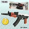 "Автомат TS45 ""Калашников"""
