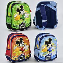Рюкзак МВ 0455 / 555-511 (18) 3 цвета, 2 отделения, 2 кармана, брелок, ортопедическая спинка