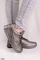 Кроссовки женские Найк аир макс бронза-металлик эко-кожа, фото 1