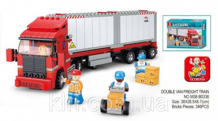 Конструктор детский Sluban арт. 338 Трейллер (345 деталей) супер подарок!