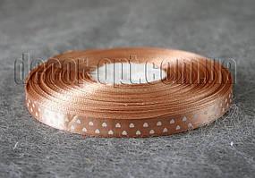 Лента атласная светло-коричневая с сердцами 1 см 50 м