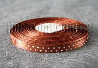 Лента атласная коричневая с сердцами 1 см 50 м