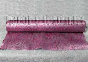Флизелин металлизированный ежевичный 50см/10м
