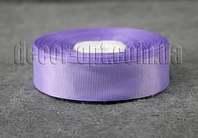Лента репсовая светло-сиреневая 2,5 см 25 ярд арт.21