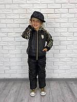 "Зимний спортивный костюм ""Лео"" для девочки"