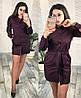 Однотонное платье-рубашка / хлопок / Украина 26-0145