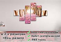 Модульные картины, на ПВХ ткани, 75x120 см, (18x18-2/40х18-2/65x18-2)