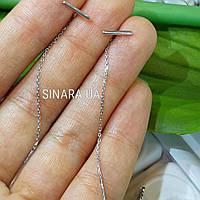 Серебряные серьги протяжки - Серьги цепочки серебро минимализм