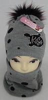 Шапка в'язана з бубоном + шарф для дівчинки, фото 1