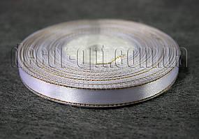 Лента атласная с золотым люрексом белая 1,0 см 30ярд
