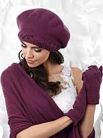 ТМ Камея женский берет Бользано шерстяной, сливовый цвет
