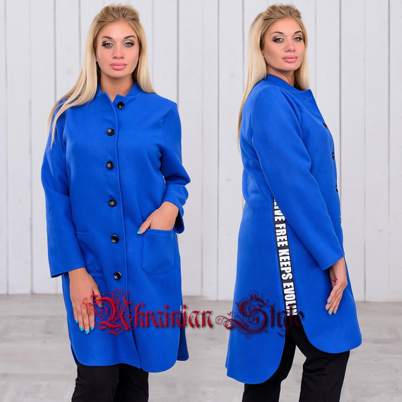 Женское батальное кашемировое демисезонное пальто-кардиган. 2 цвета ... 8a60cef5058e4