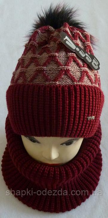 Шапка вязаная с бубоном + баф для девочки на полном флисе зима Цвета ограничены