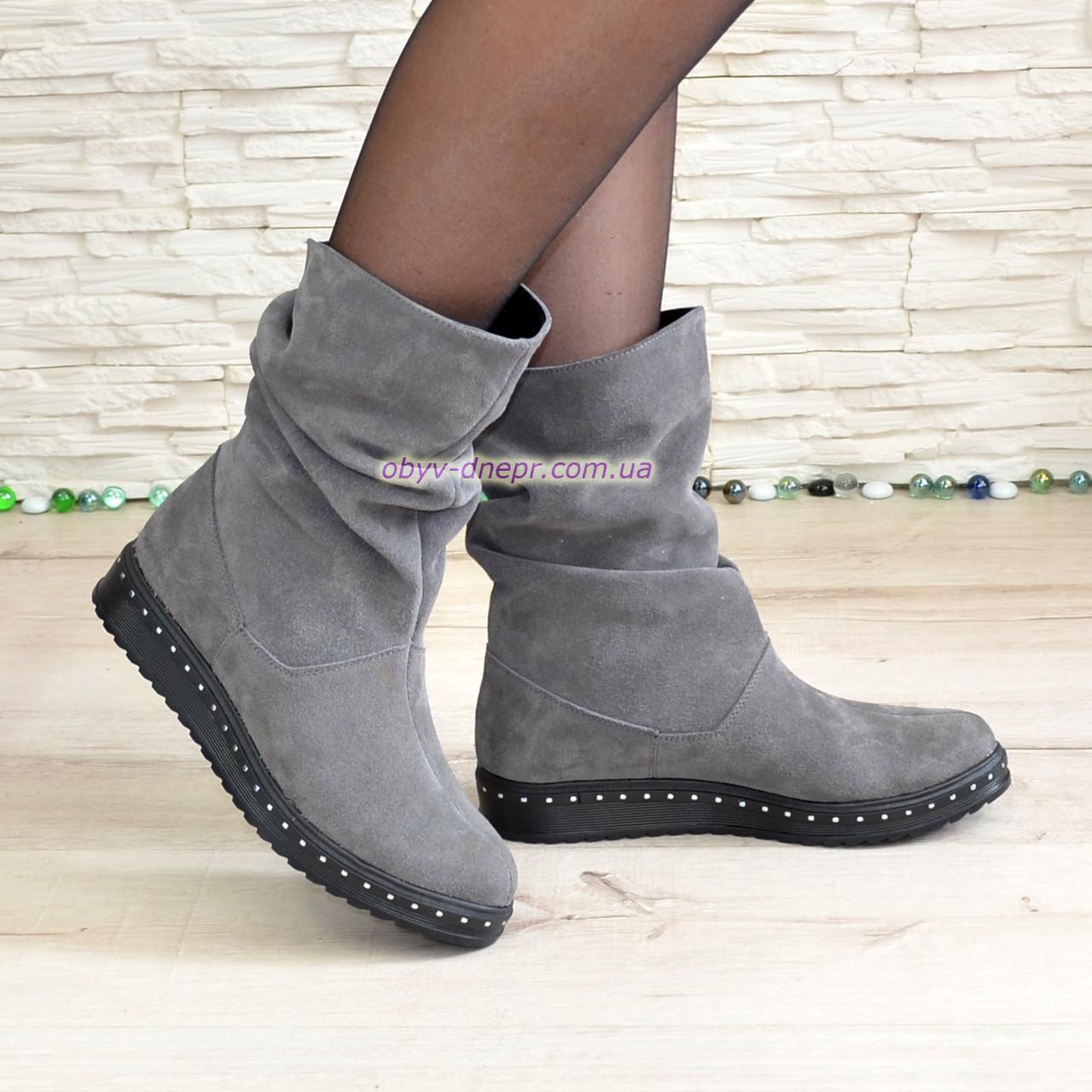 Ботинки женские замшевые зимние свободного одевания, из натуральной замши серого цвета