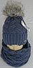 Шапка вязаная с бубоном + хомут для девочки  зима на полном флисе