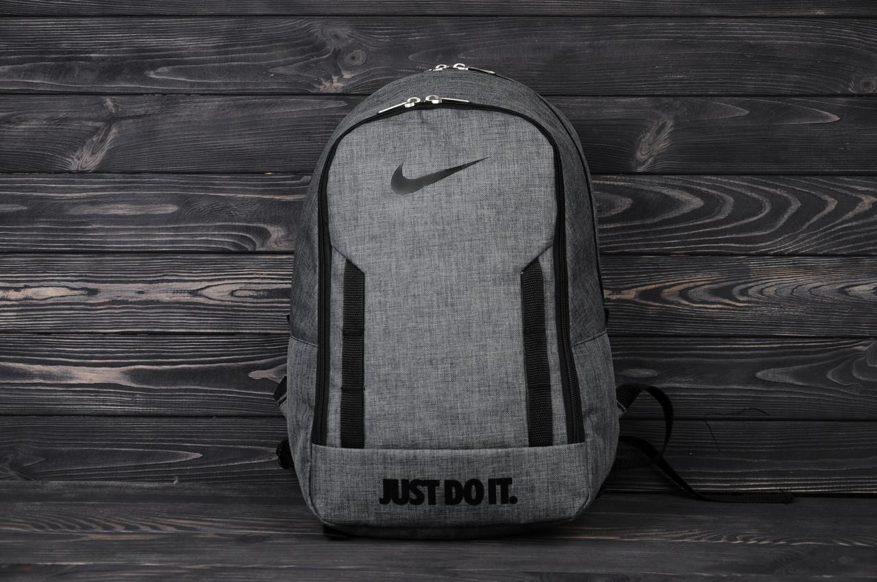 Рюкзак в стиле  Nike серый
