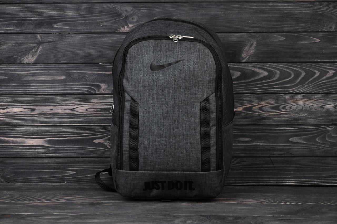 Рюкзак в стиле Nike темно-серый