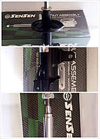Амортизатор задний левый Toyota Carina II/CORONA [AT171/CT170] 1/87-3/92 R (L)
