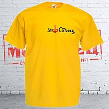 Желтая футболка Я люблю Одессу - маленький лого