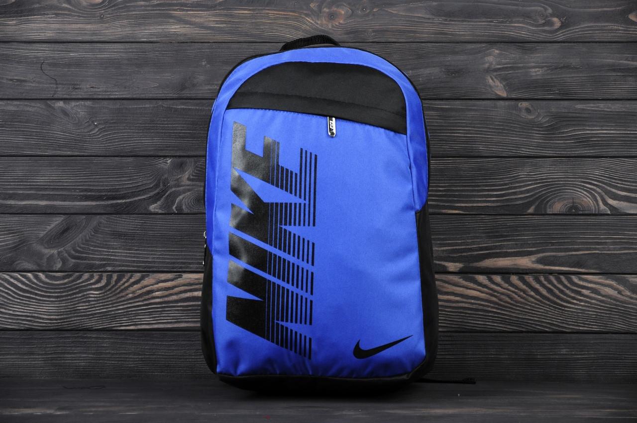 Рюкзак в стиле Nike светло-синий