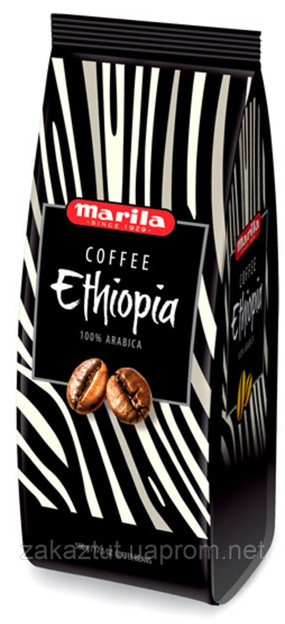 Кофе в зернах Marila Ethiopia 500 г - Закажи Здесь в Киеве