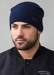 Вязанные шапки для мужчин удлиненной формы