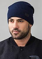 Стильная удлиненная шапка Chicago F Unix темно-синяя